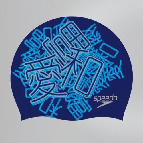 SPEEDO FLIPTURNS REVERSIBLE CAP